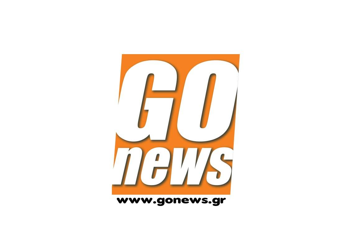 GO_News